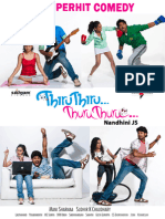 Thiru Thiru Thuru Thuru - tamil movie script