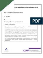 CIPFA - Испит - Управување со трошоците