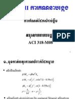 Bending Design.pdf