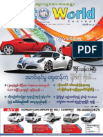 Auto World Vol 3 Issue 4