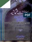 Saltanat e Usmania Urdu IT Expert Team