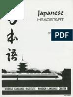 Japanese Headstart Student Guide