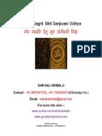 Mantra Jagrati Mrit Sanjivani Vidya