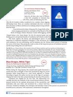 MartialArtsQigongCatalogue Page[21]