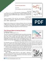 MartialArtsQigongCatalogue Page[23]