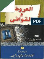 Al-Uruz wa'l Qawafi
