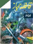 74553770 Qafla E Hijaz by Naseem Hijazi Part 1