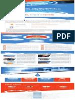 Cloud Computing-Cloudoye Brochure
