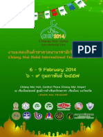 CHIF 2014 Brochure (English) 16-01-2014