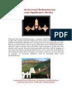 TIRUMALA - SREEVAARI BRAHMOTSAVAM (Concept; Significance & Merits)