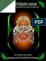 Ashtalakshmi stotram