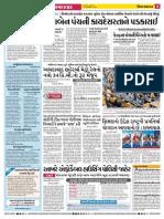 Mehsana News in Gujarati
