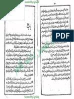 74555071 Qafla E Hijaz by Naseem Hijazi Part 3