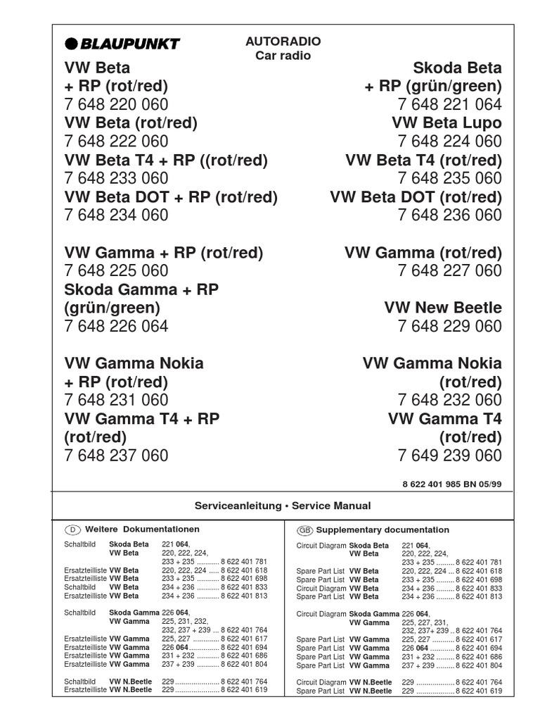 Volkswagen beta safe 2 automobil bildidee vw beta swarovskicordoba Gallery