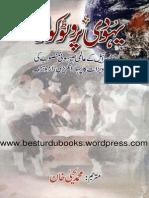 Yahoodi Protocols by Yahya Khan 2