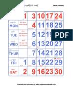 2010 Myanmar Calendar