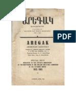 Aregak Special Issue 1965