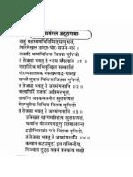 Jayamangala Gatha Pali Hindi and English
