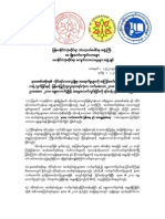 Joint-Statement-Burmese