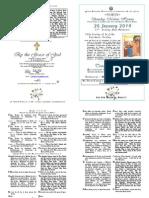 Tone _6_ Plagal 2 - 26 Jan - 31 AP - 15 Luke - Zacchaeus