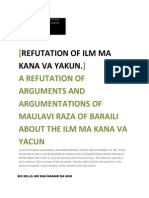 1refutation of Ilm Ma Cana Va Yacun - Copy1