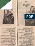 Tum Dil Mein Dharkan by Tehmina Ilyas Urdu Novels Center (Urdunovels12.Blogspot.com)