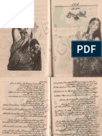 Tum Dil Mein Dharkan by Tehmina Ilyas Urdu Novels Center (Urdunovels12.Blogspot.com)