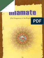 Sayyid Saeed Akhtar Rizvi - Imamat