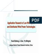Application Research of Low Wind-Speed and Distributed Wind Power Technologies_TS2604