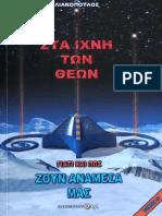 Sta Ixnh Tvn theon.pdf