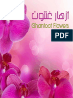 Ghantoot Flowers.pdf