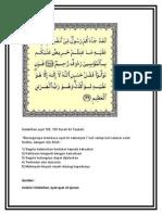 Kelebihan Ayat 128