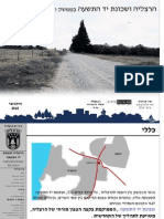 YAD9-neighborhood.pdf