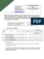 Kerala Gramin Bank Job Notification - Officer, Office Asst Vacancies