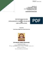 Revised OISD 117