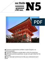 N5 Grammar Guide