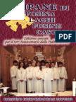 Campane Di Posina - Anno 2007-2008
