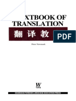 Peter Newmark a Textbook of Translation