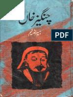 Changez Khan by Maqsood Sheikh (ITExpertTeam.blogsPot.com)