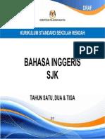 DS Bhs Inggeris SJK Thn 1 2 3