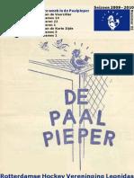paalpieper02