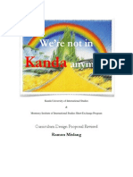 Kanda Curriculum Project