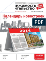02_471_for_web.pdf