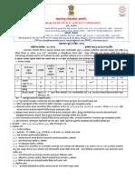 Assistant Preliminary Examination 2013