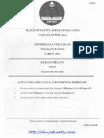 [Edu.joshuatly.com] Trial Malacca SPM 2011 B.melayu