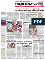 Mehsana News in Gujarati
