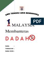 Folio anti-Dadah