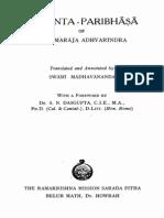 Vedanta Paribhasa of Dharmaraja Adhvarindra - Swami Madhavananda [Sanskrit-English]