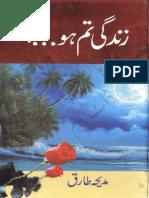 Books_Zindagi Tum Ho_Madiha Tariq