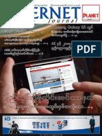Internet Journal (15-4)